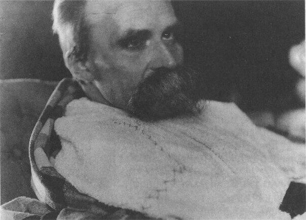 Ницше, больница