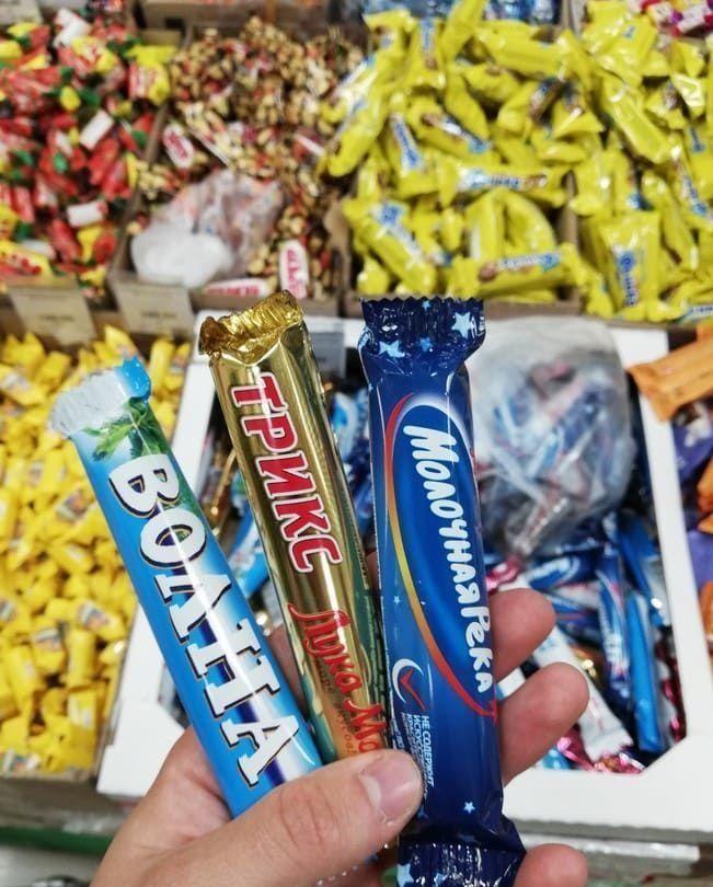 конфеты, название