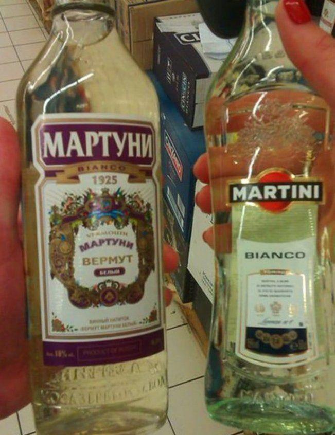 мартини, вермут, название