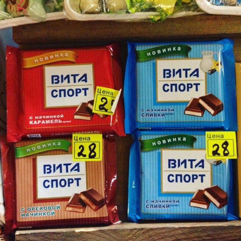шоколад, подделка, название