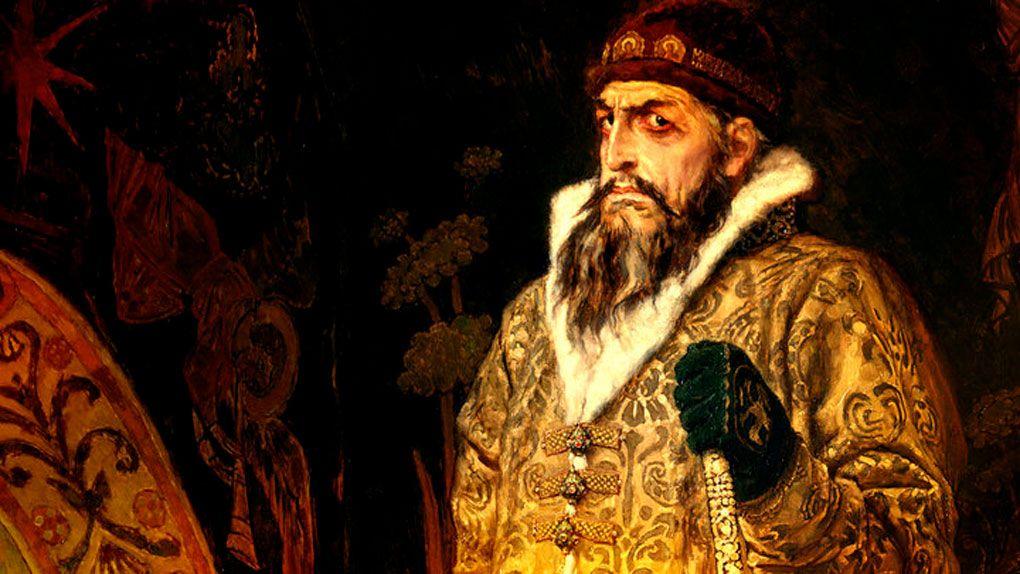 царь, Грозный