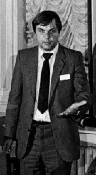 Александров, ученый