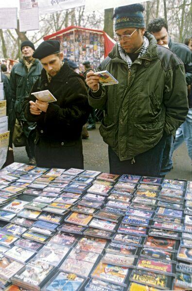 диски, мужчины, выбор