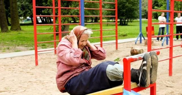 бабушка, спорт