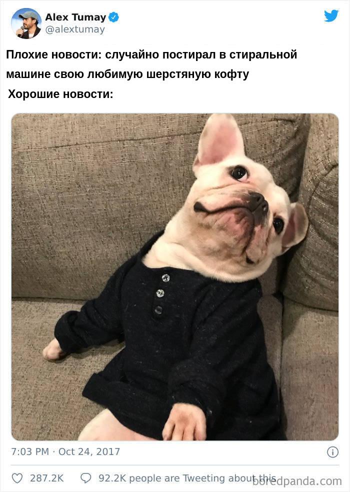 стирка