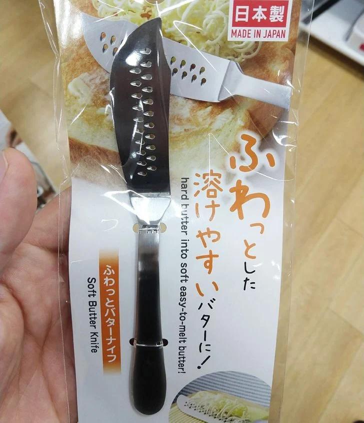 нож, масло
