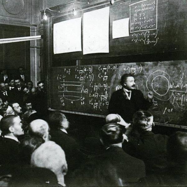 Энштейн, лекция