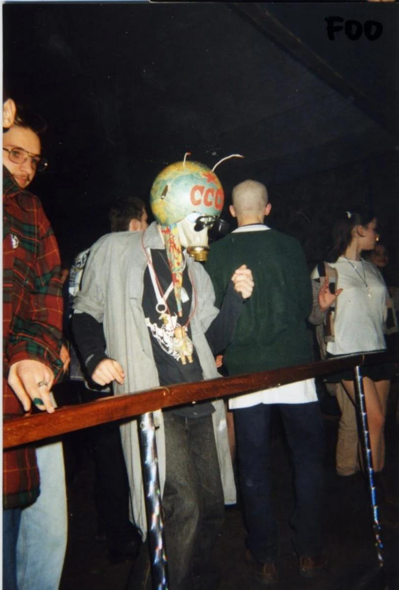 клуб, молодежь