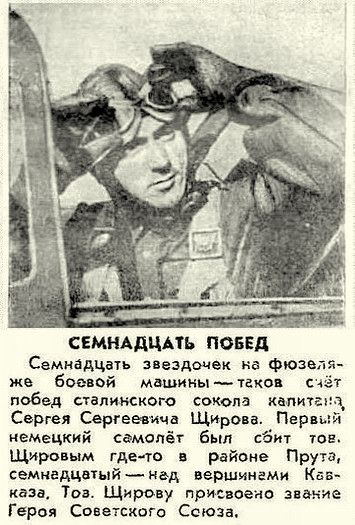 заметка, газета