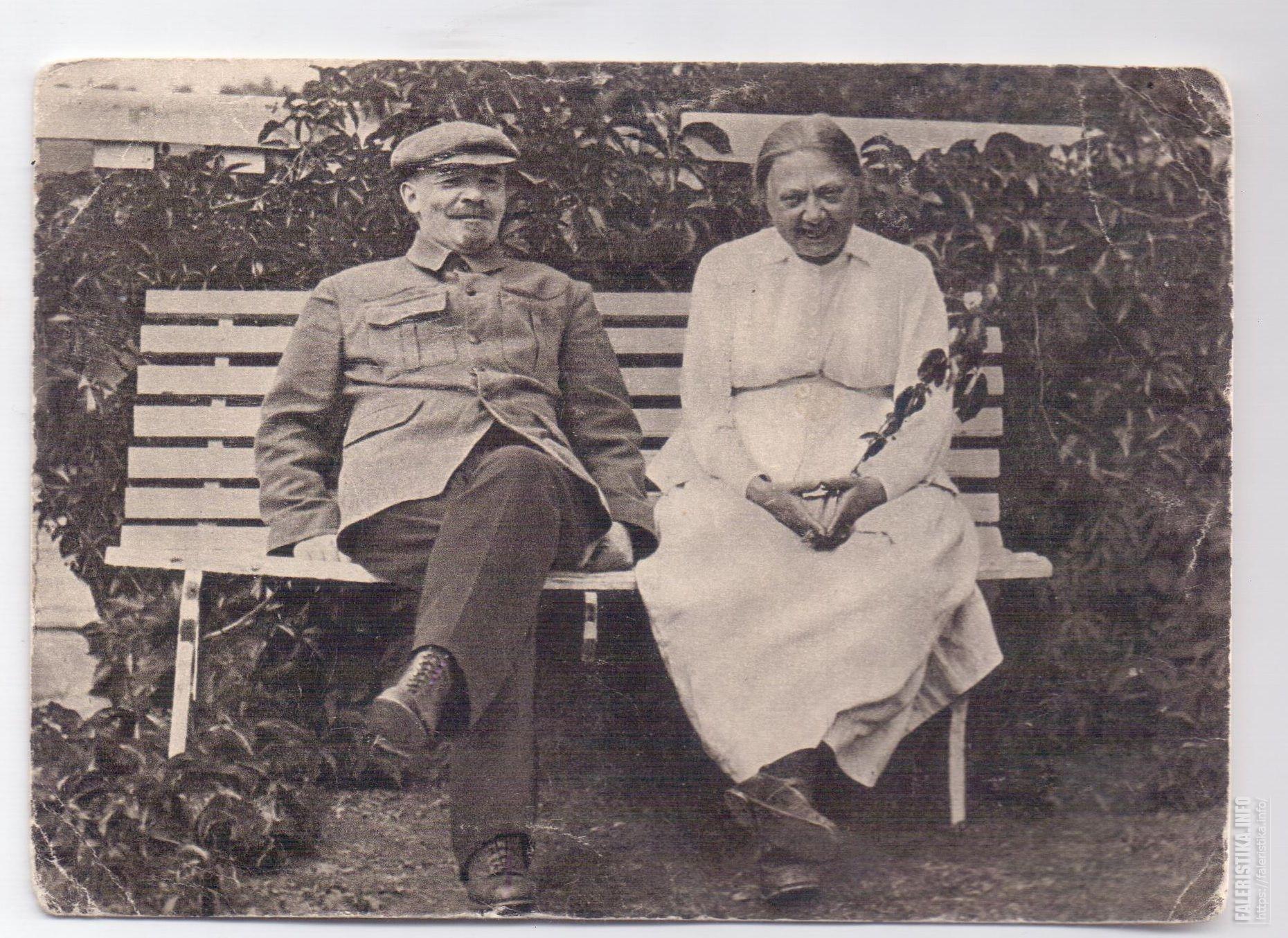 Крупская, Ленин