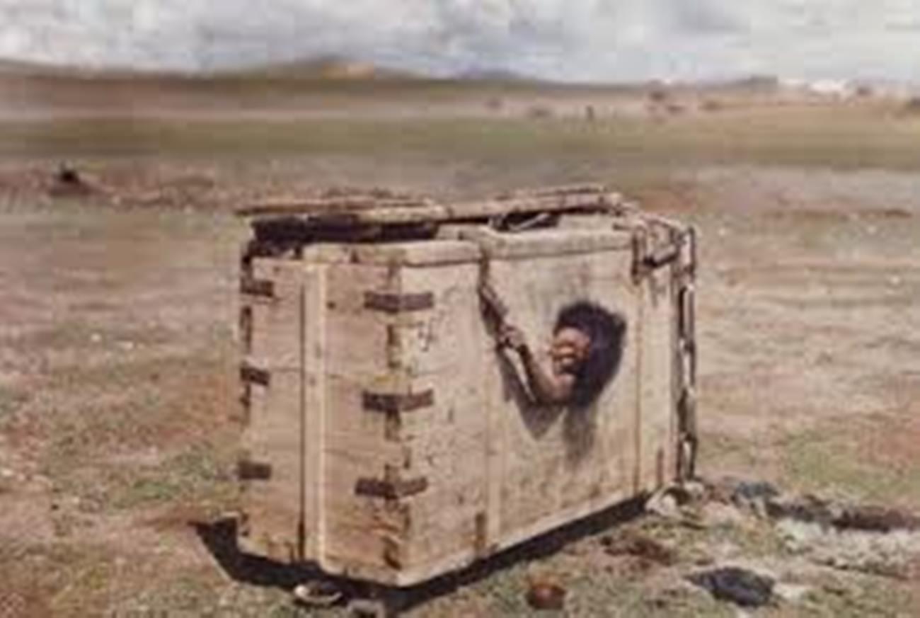 Монгольская девушка