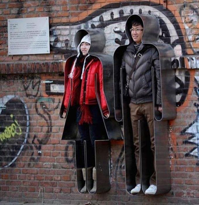 Подобрано специально для этих ребят? / Фото:©pirojok.net