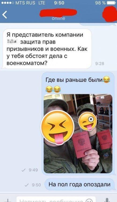 Кто не успел, тот опоздал / Фото: ©prikol.mediasole.ru