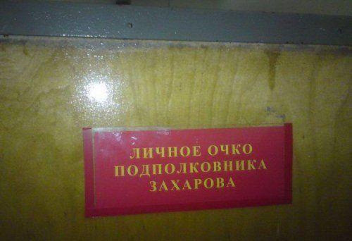 Чтобы всем стало понятнее / Фото: ©prikol.mediasole.ru