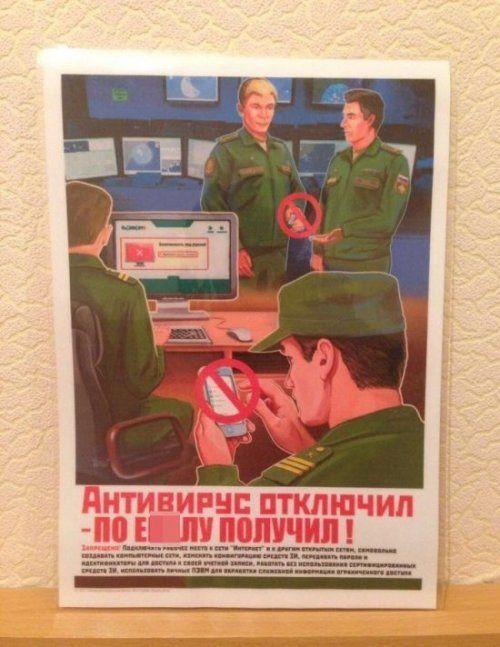 Главное предупредить / Фото: ©prikol.mediasole.ru
