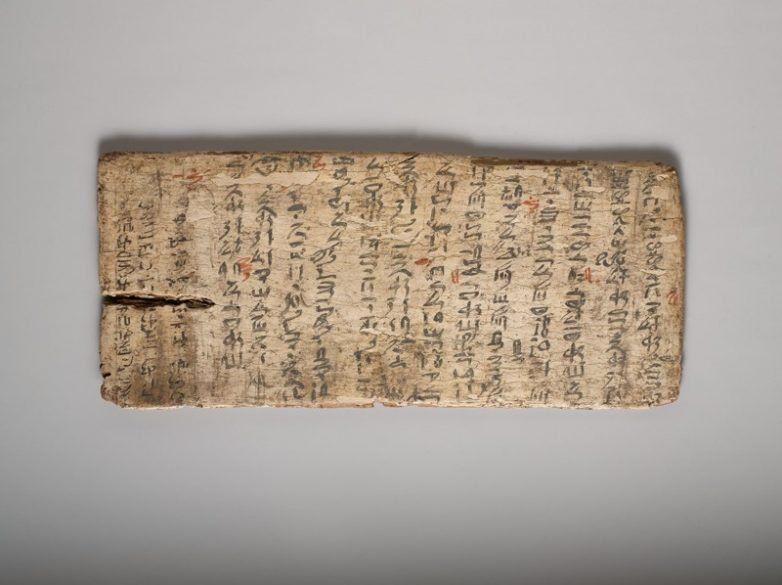 Тетрадь египетского ученика / Фото: ©mixnews.lv