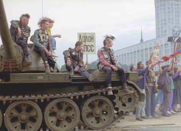 Панки на танке
