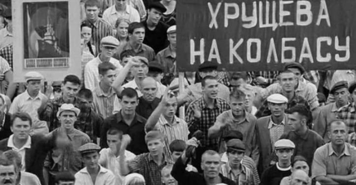 забастовка, рабочие