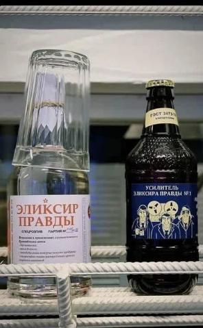 Оригинальные этикетки для алкоголя