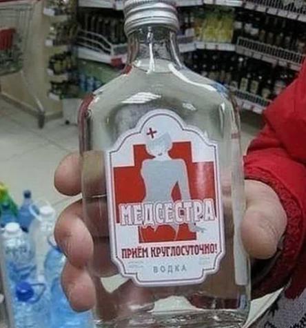 Необычные этикетки для алкоголя
