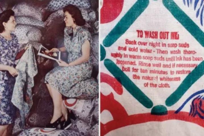 Реклама муки в цветных мешках