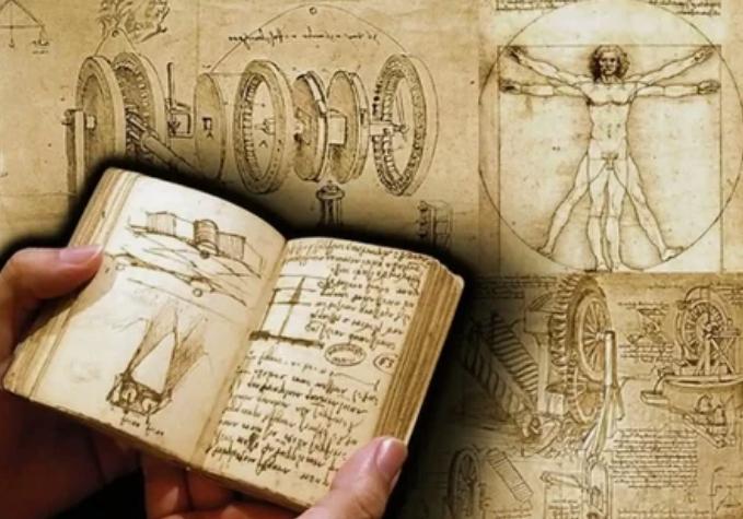 самая дорогая книга в мире, Лестерский трактат