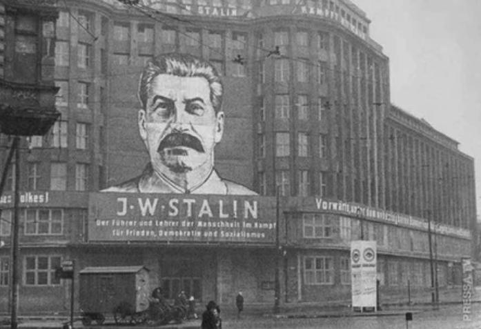 Сталин, портрет