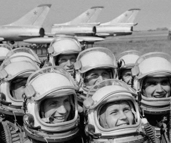 Военные лётчики. СССР. 1970 год
