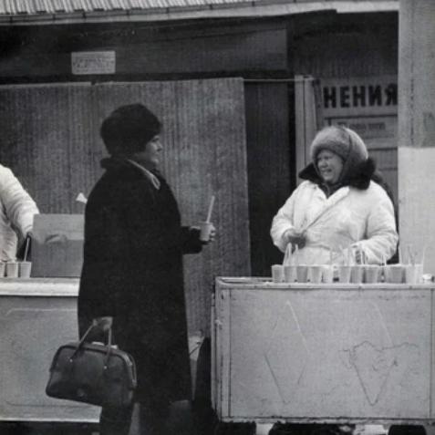 Презентация пломбира за 20 копеек, 1983 год, Москва