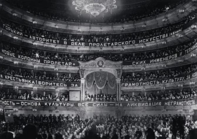 Большой театр изнутри в 1928 году