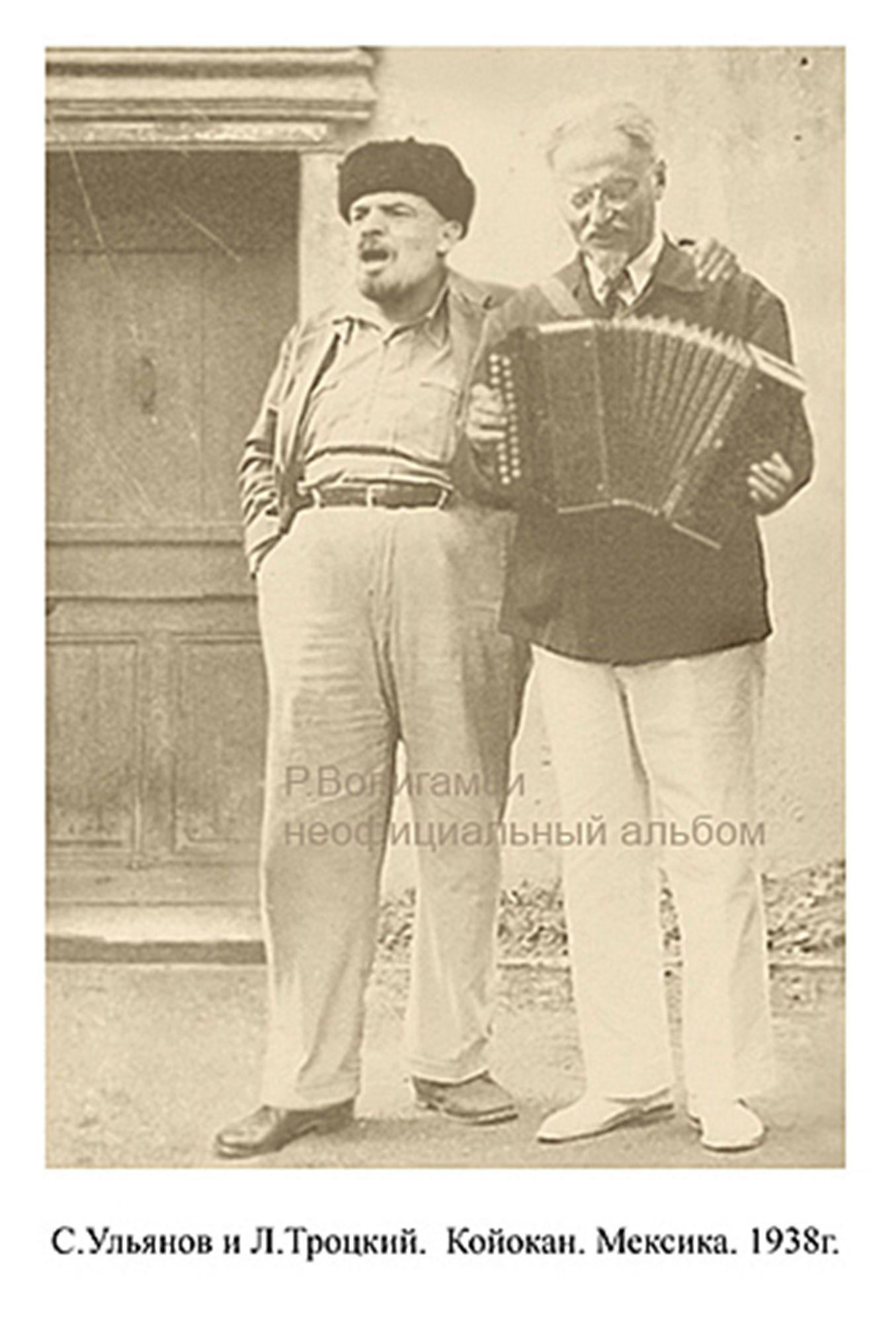 Ульянов и Троцкий