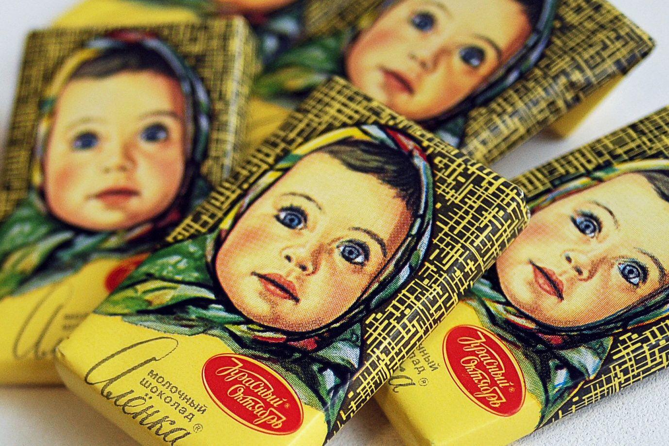 шоколадка Аленка