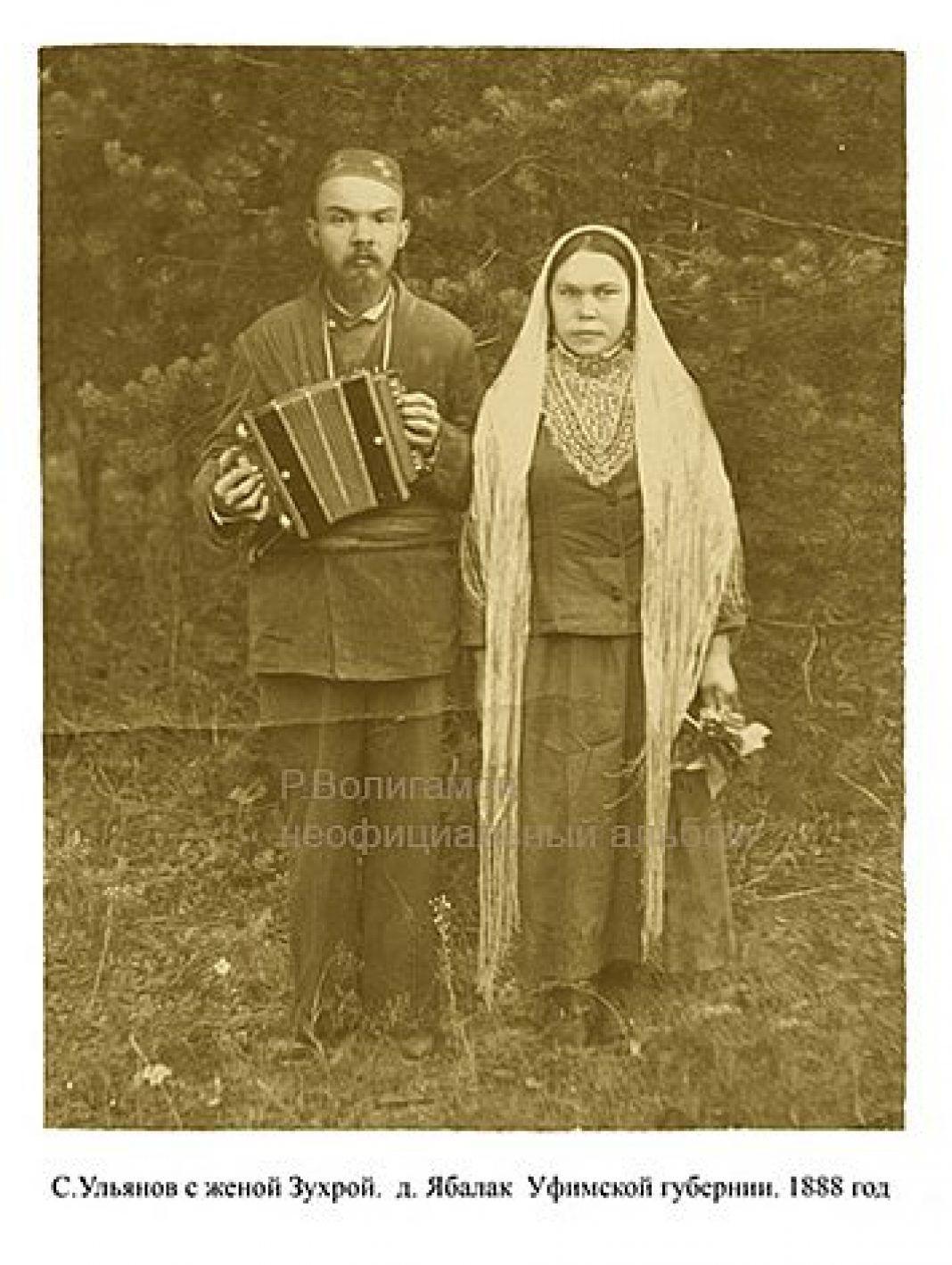 Ульянов с женой