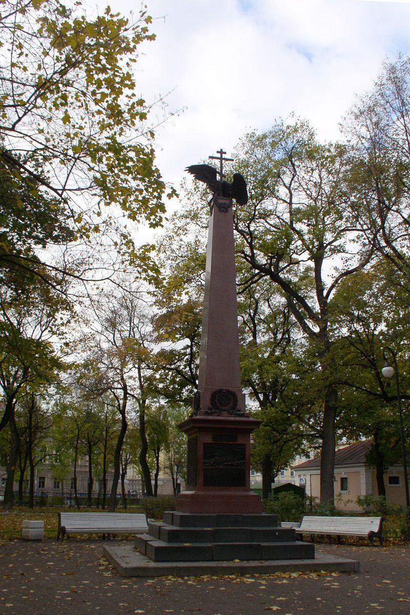 Цусимский обелиск