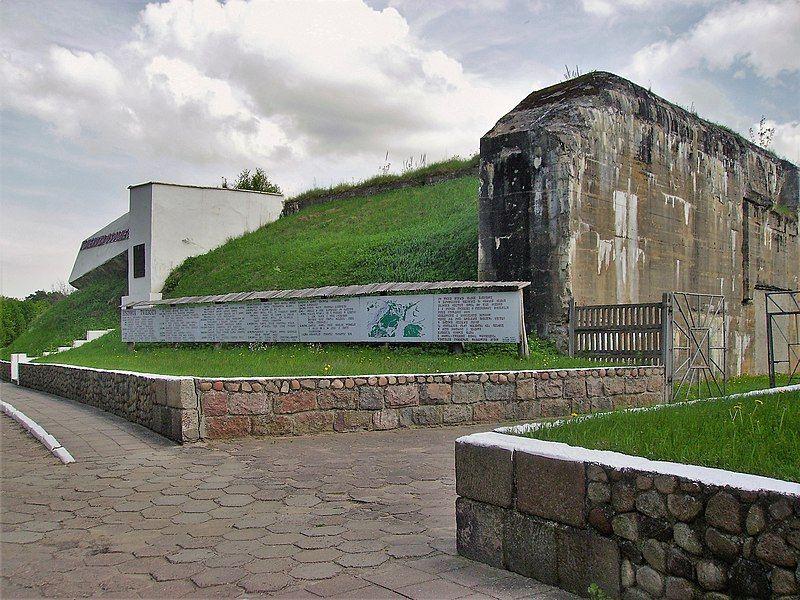 форт, крепость, Осовец