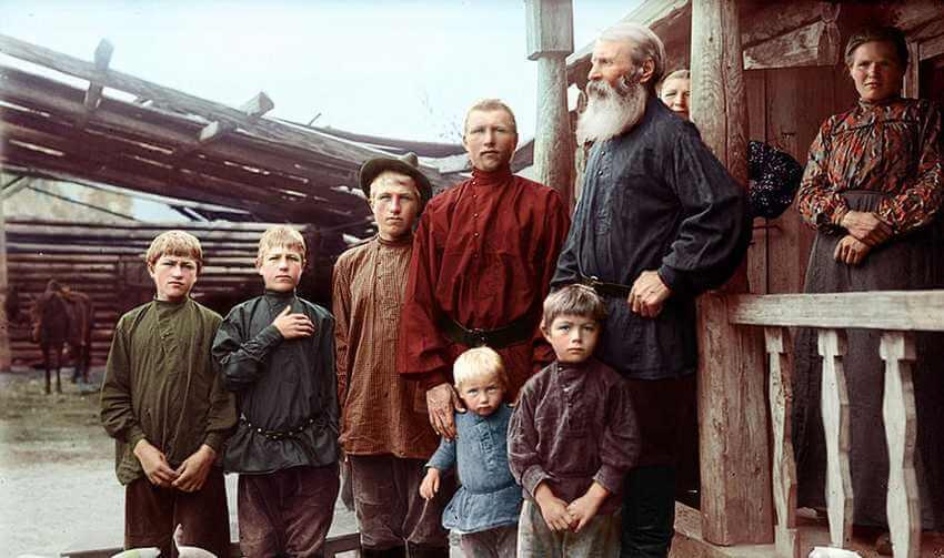 семья в губернии