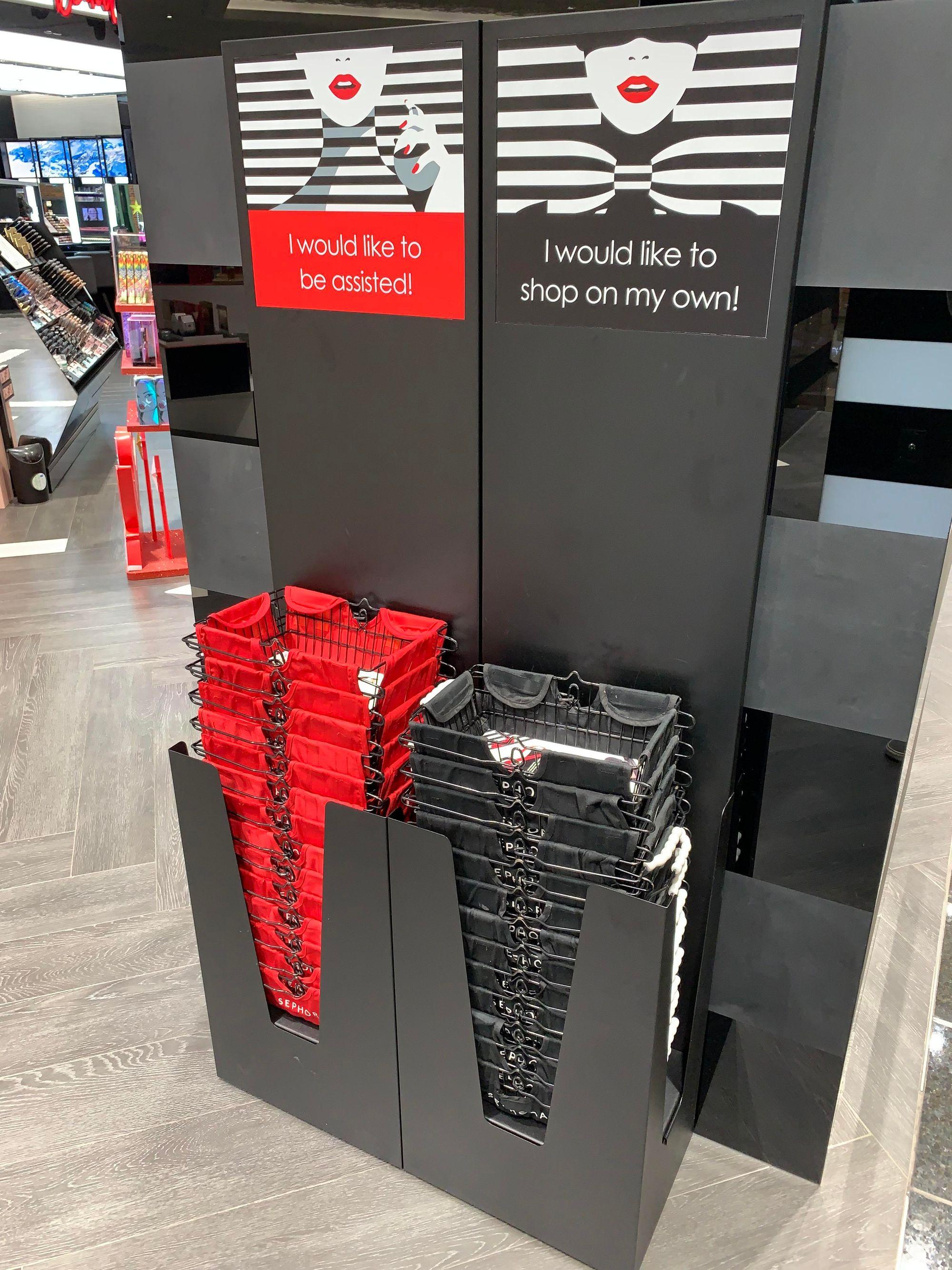 корзины в магазине