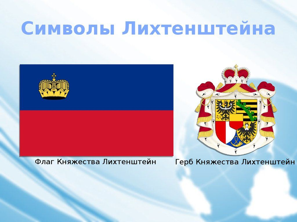 флаг, герб