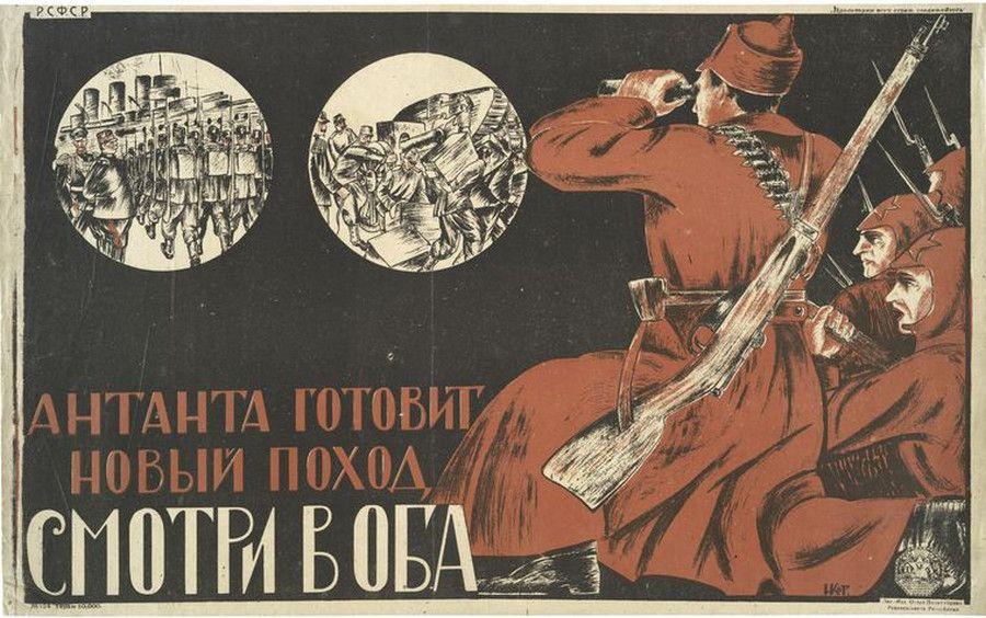 """Плакат, настраивающий против """"американских"""" движений"""