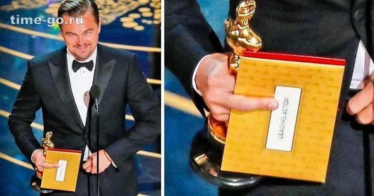 Долгожданный Оскар стал незабываемым / Фото: ©mirputeshestvij.mediasole.ru