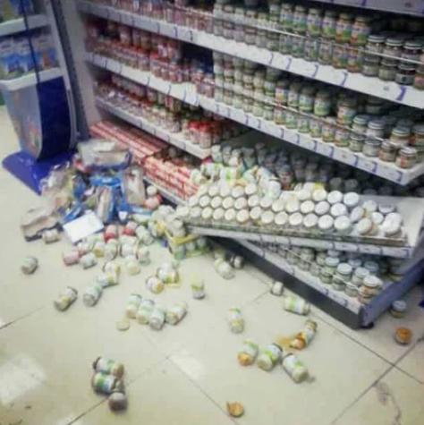 Побег из магазина был пресечен