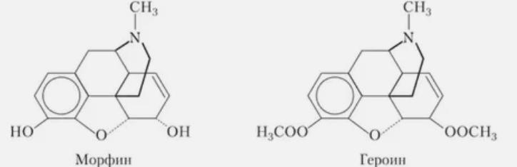 героин, формула