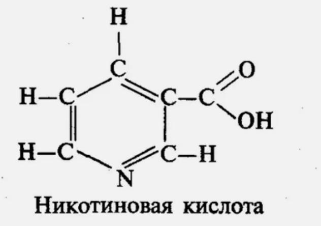 никотин, формула