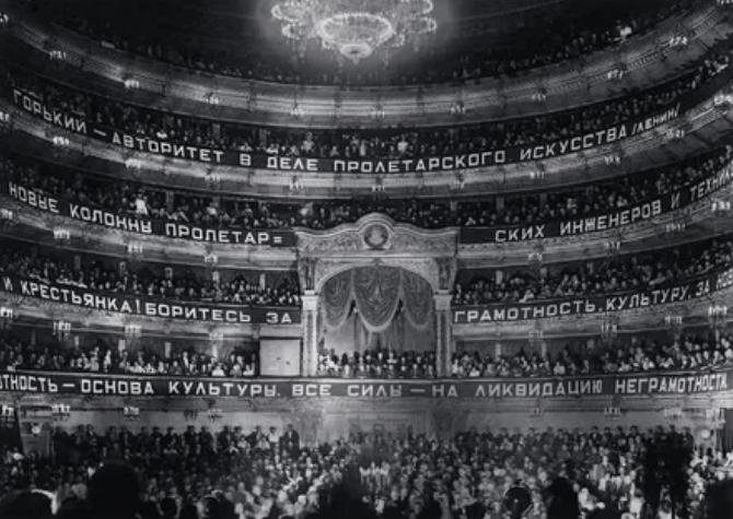театр, Москва, фото