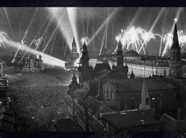 Москва, День Победы