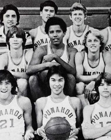 Обама, баскетбол