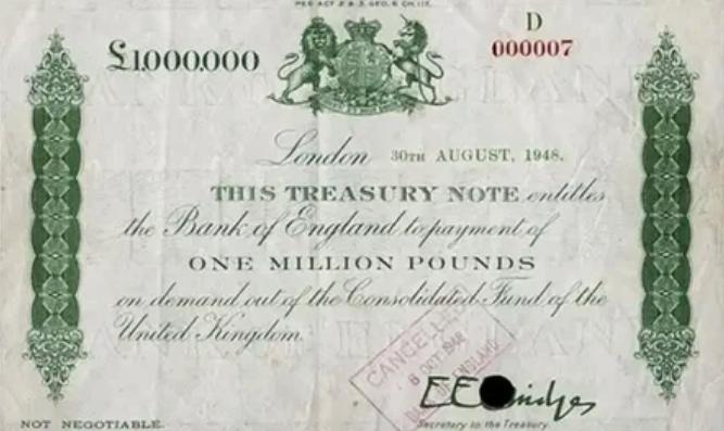 1 миллион фунтов стерлингов