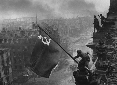 Водружение Знамени Победы