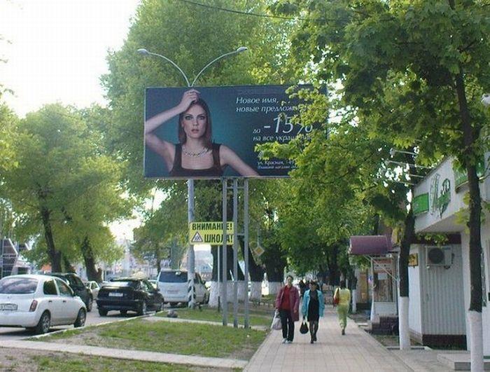 реклама, объявление