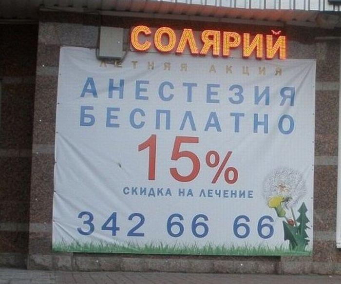 вывеска, реклама